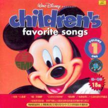 迪斯尼最爱儿歌系列(disc1)