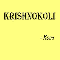 krishnokoli