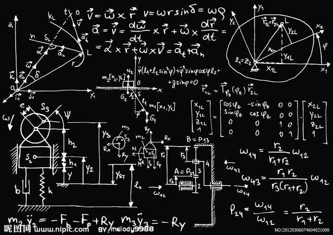 高中最难复杂电路图