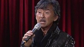 林子祥 十分熹祥十分寸 2013迷你演唱会 完整版