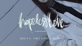 Hopeless Love 预告