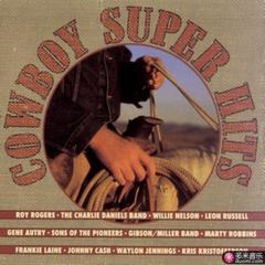 cowboy super hits