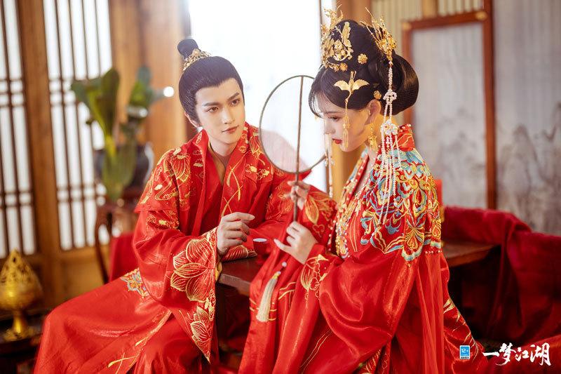 傲世皇朝平台花月佳期《一梦江湖》玩家集体婚礼官宣!