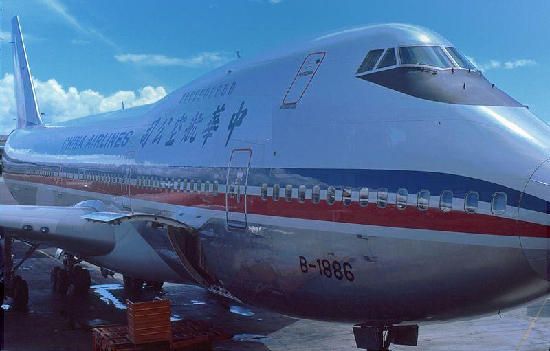什么叫飞机高空解体