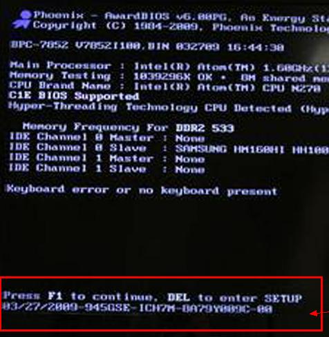 戴尔P39F笔记本如何将bios设置u盘启动_360