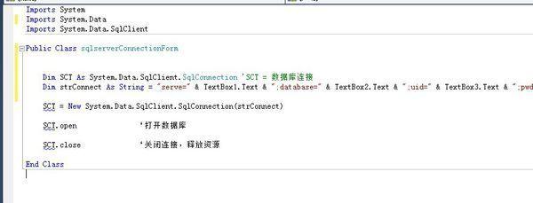 vs2010连接数据库需要添加什么引用_360问答