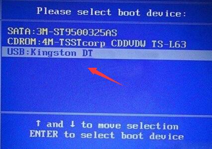 华硕笔记本光盘重装系统步骤