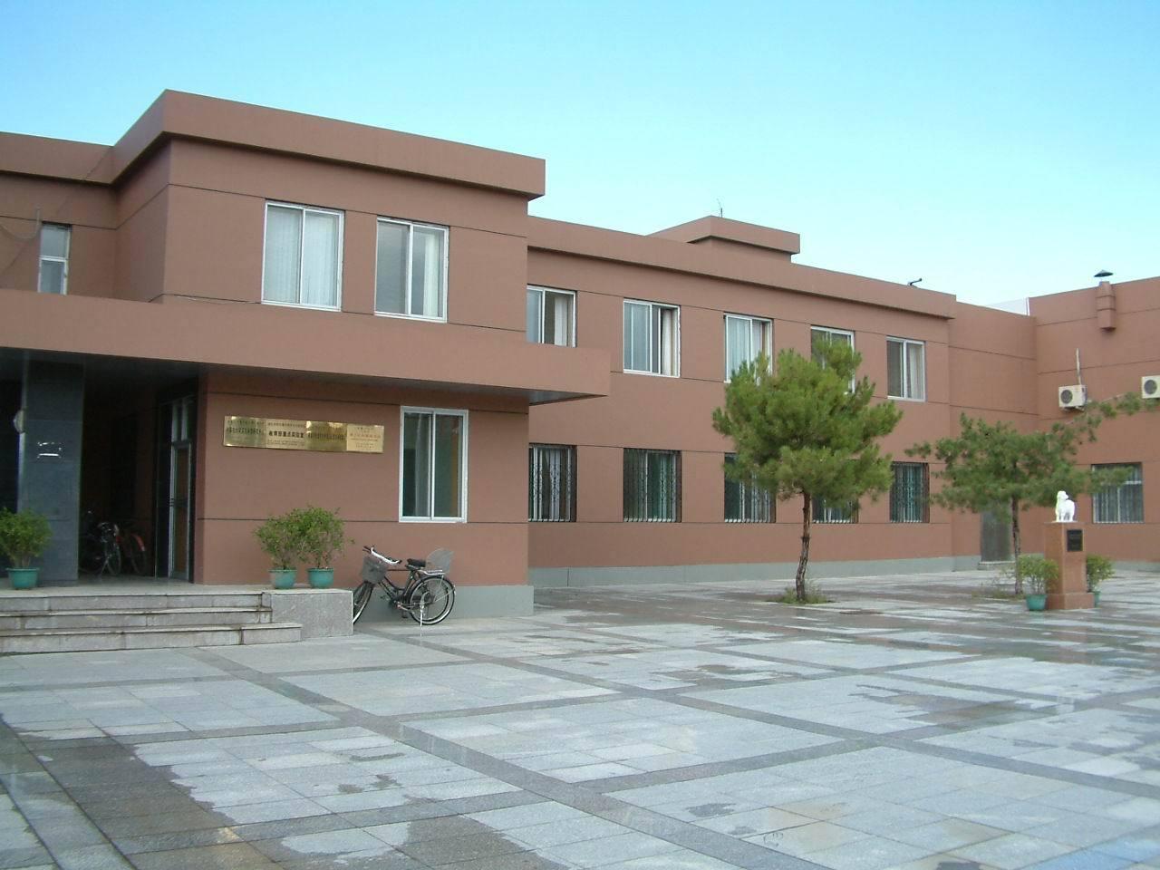 内蒙古大学实验动物研究中心