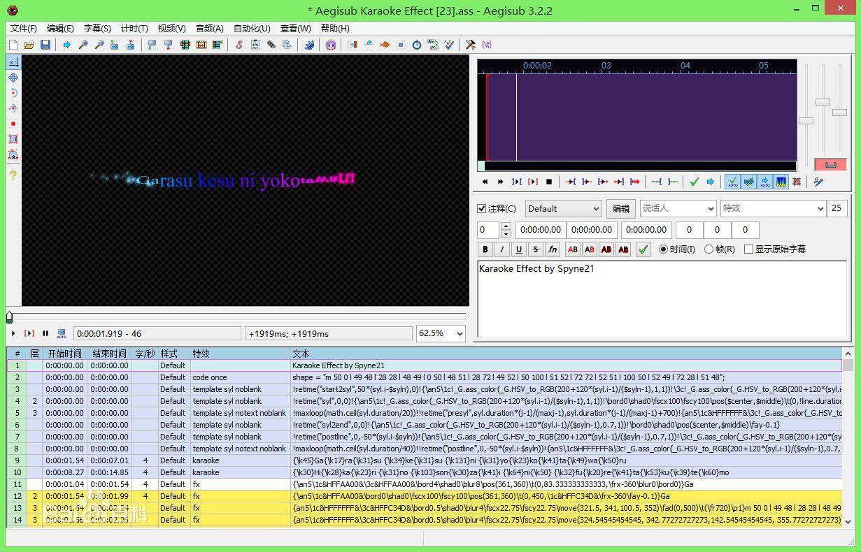 (读音:/idisb/)是一个免费、开源、跨平台的字幕编辑软件。它被广泛应用于字幕组,用来制作翻译非官方非商业性质的字幕作品,提供给不同领域的爱好者。 Aegisub 被设计用来制作字幕时间轴和各种样式,以及卡拉OK效果。Aegisub 的标准格式是Advanced SubStation Alpha(即ASS字幕)格式,此种格式可以记录字幕位置信息和样式信息。另外aeg还支持其他的常见字幕格式,例如SubRip、SRT等。它可以凭视频和音频两种方式来计时,你可以用多种音视频解码器来解码,例如FFmpeg和