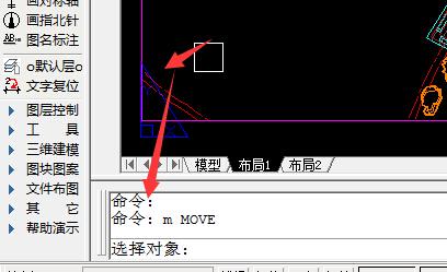 cad08问答常用命令_360移动cad不用快捷键图片