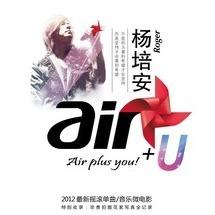 air+u