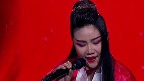沧海一声笑 国色天香 现场版 2014/02/22