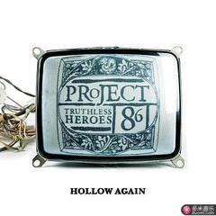 hollow again